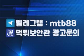 메인배너_광고문의2.png
